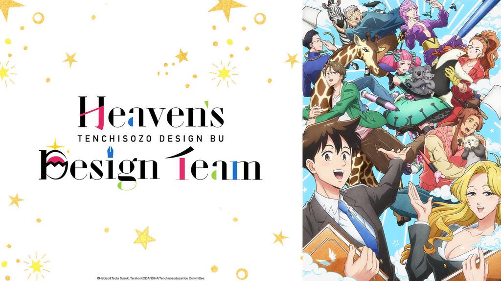 Primeiras impressões de Heaven's Design Team