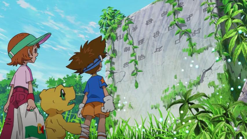 Digimon: Adventure – O Voo de Birdramon