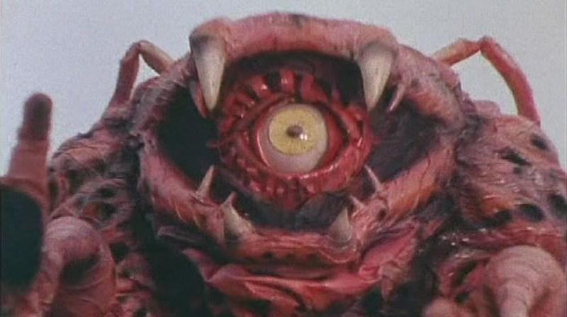 Gyodai e seu olho