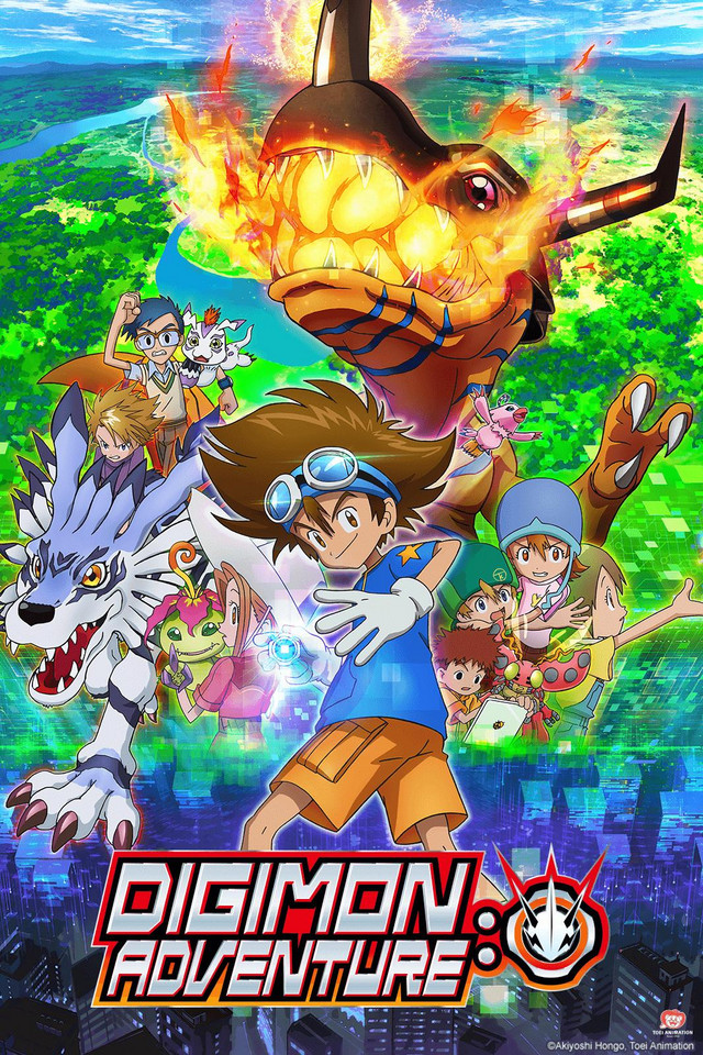 Pôster de Digimon Adventure 2020