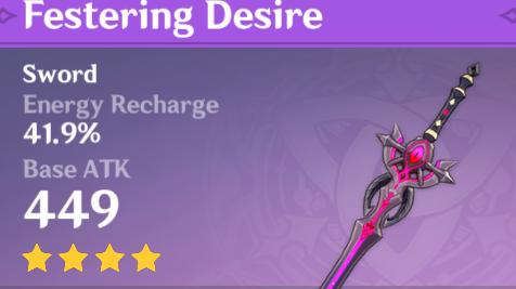 Espada Putrida