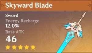 Espada Celestial