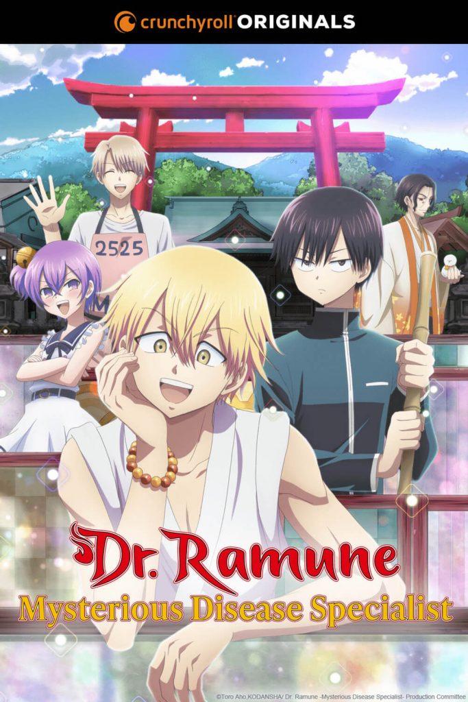 Poster Dr. Ramune com ele ao centro ladeado pelo elenco principal ao redor Otageek